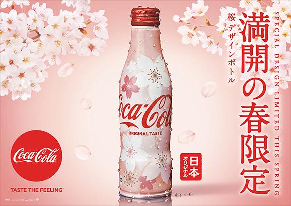コカ・コーラ/スリムボトルから桜デザイン