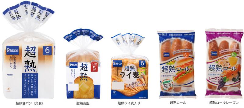 敷島製パン/「超熟」シリーズ刷新、やわらかさ向上