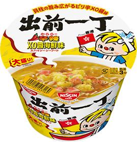 日清食品/香港で人気の「出前一丁 桶麺 辛辣XO醤海鮮味」発売