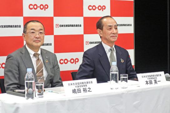 本田会長(右)と嶋田専務(左)