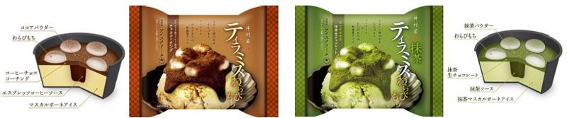 セブン‐イレブン/井村屋コラボの和洋折衷アイス「ティラミスわらびもち」