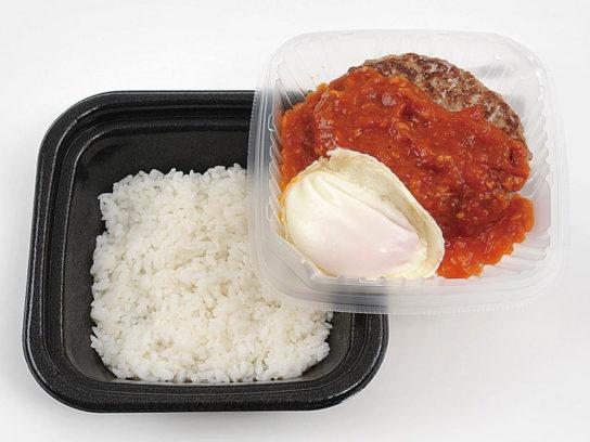 うまトマハンバーグ丼
