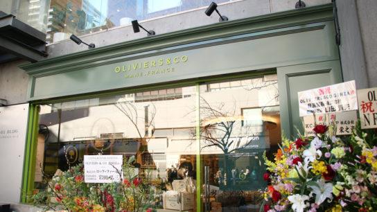 オリヴィエ・アンド・コーの日本初店舗