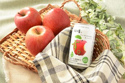 林檎とアップルビネガーチューハイ