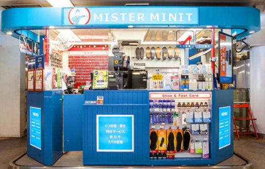 ミスターミニット リアル店舗