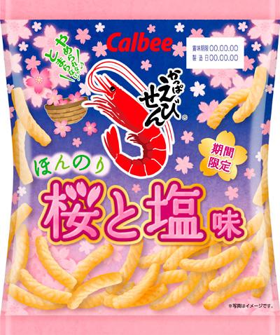 20180127yokado2 - イトーヨーカ堂/カルビー、グリコなど菓子メーカーと連携「桜菓子」コーナー