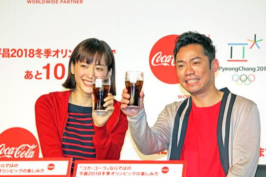 綾瀬さんと高橋さん