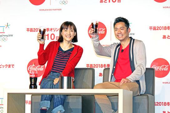 コカ・コーラで乾杯