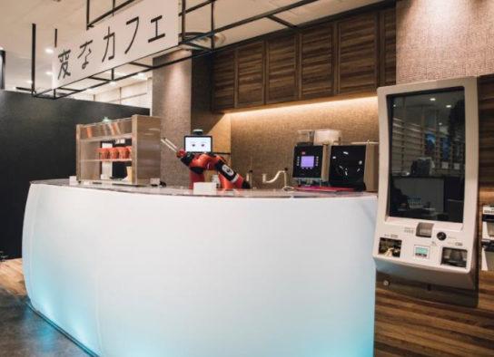 旅行の窓口である店舗と親和性の高いカフェを運営する