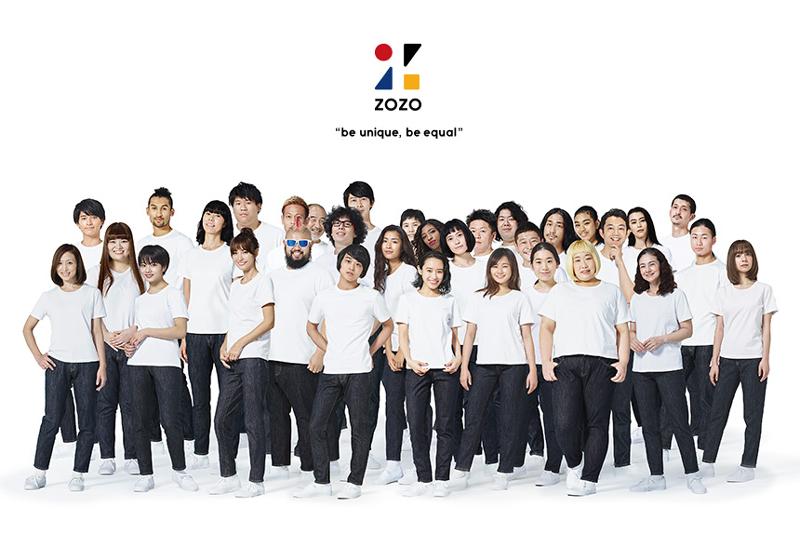 スタートトゥデイ/初の自社ブランド「ZOZO」開始、Tシャツ1200円