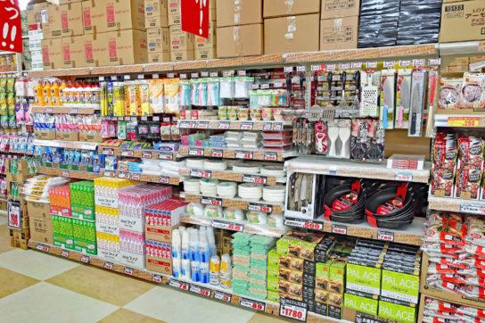 雑貨はキッチン雑貨を中心に販売