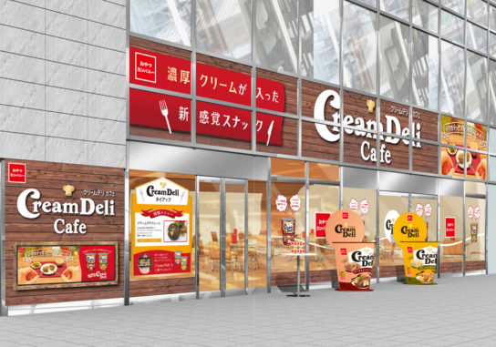CreamDeli Cafe by おやつカンパニー