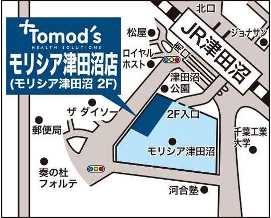 20180202tomods 544x438 - トモズ/モリシア津田沼に出店