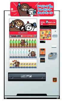 対象の自販機イメージ