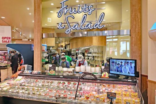 青果売場の素材を活用したカットフルーツ・サラダを販売