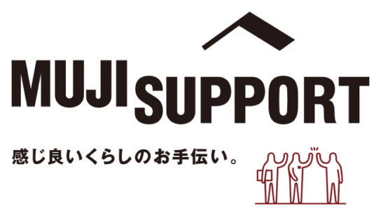MUJI SUPPORT