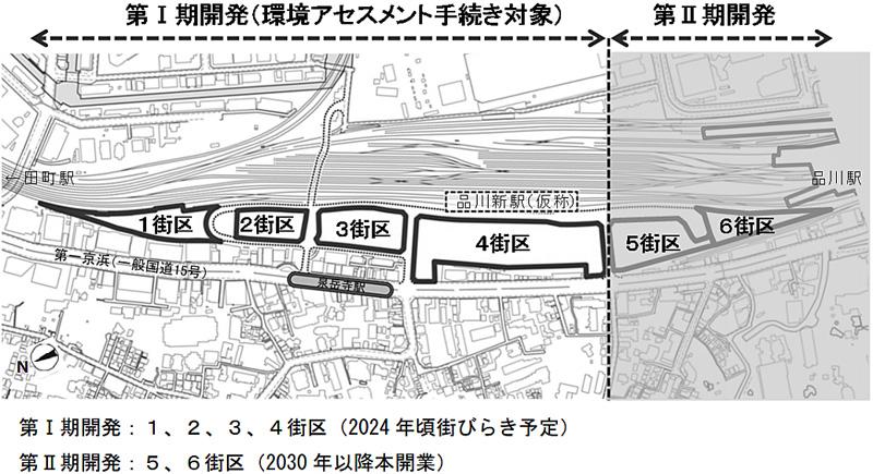 JR東日本/山手線新駅「品川新駅...