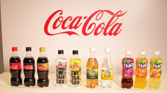 清涼飲料事業は増益