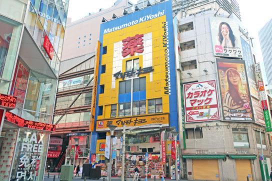 20180213matsukiyo 544x362 - マツモトキヨシHD/4~12月は、免税対応店舗増加で増収増益