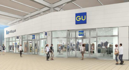「GU」が地域最大級の店舗面積で新規出店