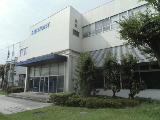 宇治川工場