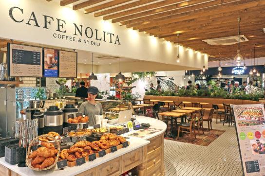コーヒー アンド ニューヨーク デリ カフェ ノリータ