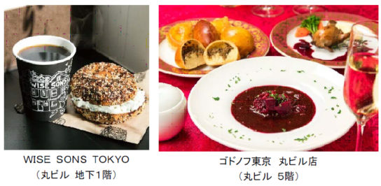 WISE SONS TOKYO、ゴドノフ東京