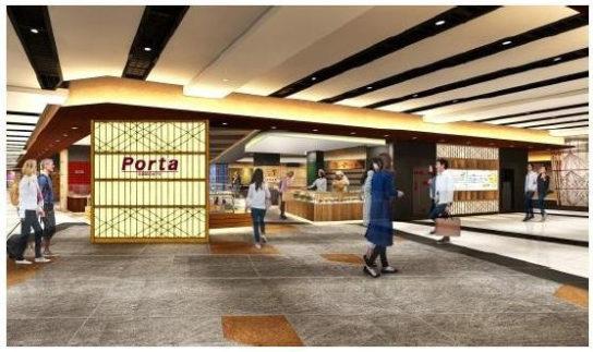 20180220porta1 544x323 - 京都駅前地下街ポルタ/東エリア全面刷新、食と京情緒・伝統美のエリア導入
