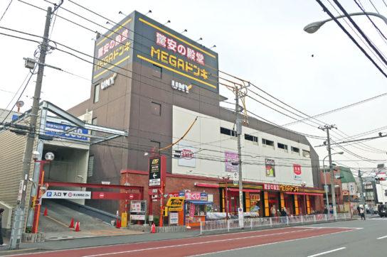 1号店のMEGAドン・キホーテUNY大口店