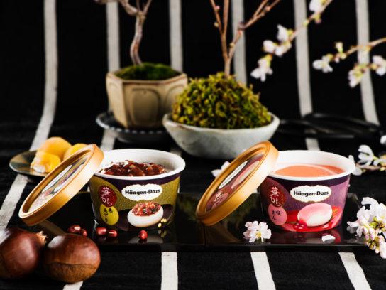20180222haagen 544x408 - ハーゲンダッツ/和スイーツ仕立ての華もち「栗あずき」と「桜あん」