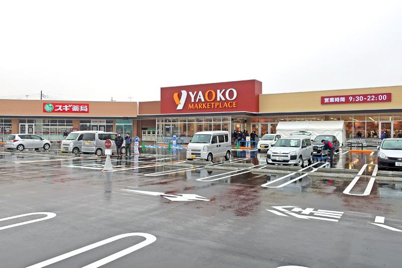 20180223yaoko 1 - ヤオコー/目標年商18億円、埼玉県東松山市に標準店進化型の旗艦店
