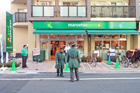 マルエツ店舗イメージ