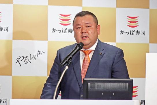 大野健一・元社長