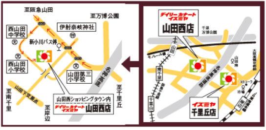 デイリーカナートイズミヤ山田西店