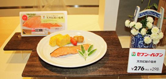 その他人気の魚総菜1
