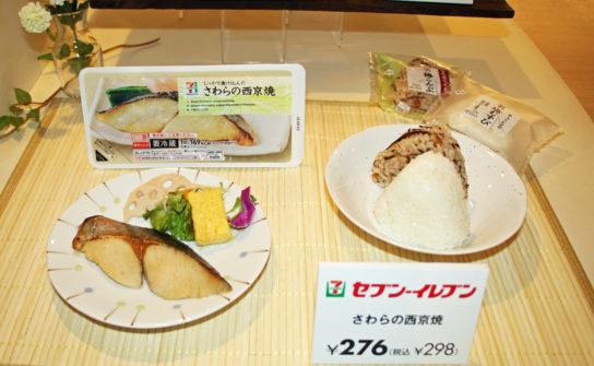その他人気の魚総菜4