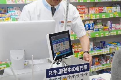 20180305kirin2 - キリン堂/330店舗に新POSレジ導入、精算業務時間を短縮