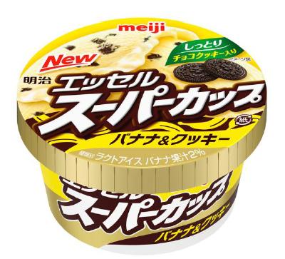 20180307meji1 - 明治/「エッセルスーパーカップ バナナ&クッキー」発売