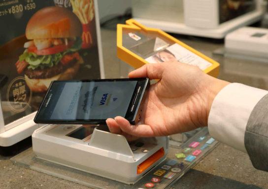 NFC搭載の携帯電話の利用イメージ
