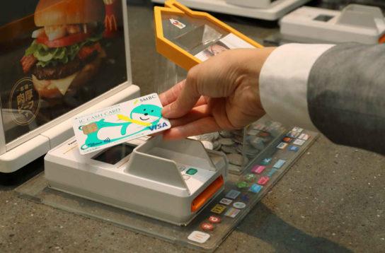 NFC対応のクレジットカードの利用イメージ