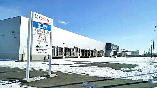 釧路総合センター