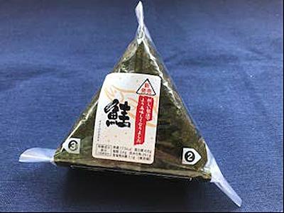 手巻きおにぎり鮭(85円)