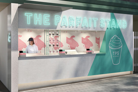 「THE PARFAIT STAND」の1号店