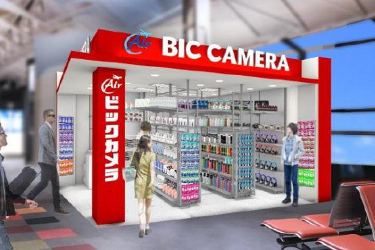 Air BIC CAMERA 中部国際空港セントレア店 2号店