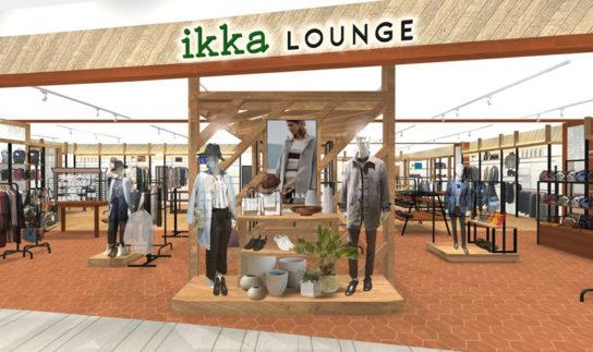 ikka LOUNGE 新静岡セノバ店