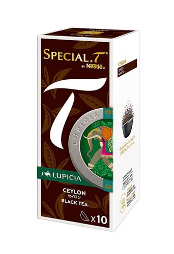 ティーカプセル「SPECIAL.T blended by LUPICIA」(セイロン)