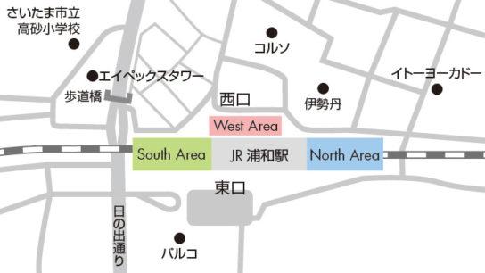 20180315atre 3 544x306 - アトレ浦和/目標年商19.8億円、全21店で「West Area」開業