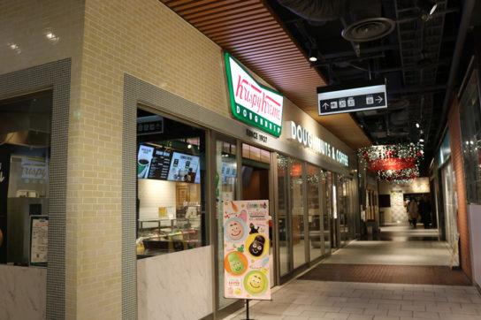 有楽町イトシア店