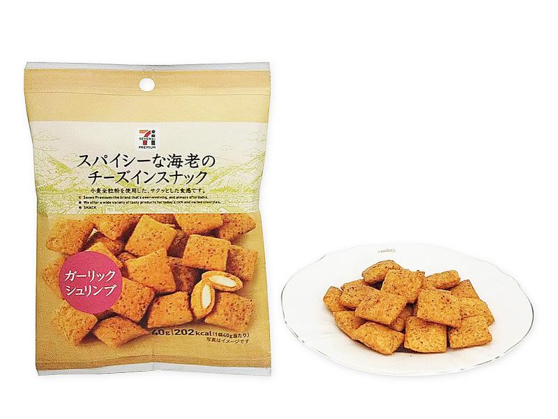 セブンプレミアム/スナック類トップ売れ筋「チーズインスナック」に新商品