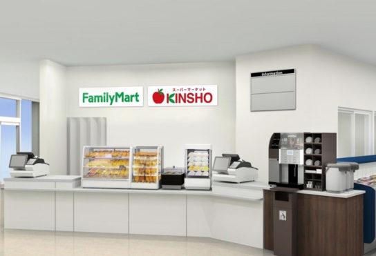 20180322kisho1 544x371 - ファミリーマート/スーパー「近商ストア西大寺店」内に出店